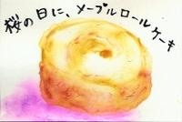 Shoukosancake1