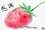 Shoukosanichigo1