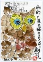 7fukuji080501b