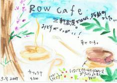 Raw_cafe