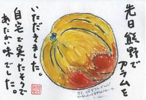 Tefutefu_1