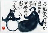 Matsue080708e