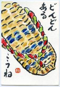 Kashiku080716