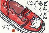 Kashiku080810_2