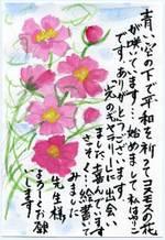 Yuriko081101