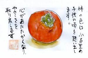Tachikawa081205