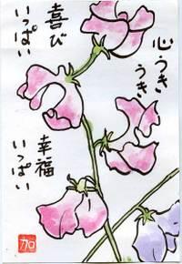 Kayoko090307