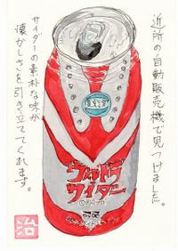 Jiro042309