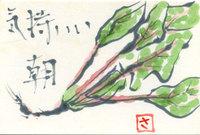Sanae_01
