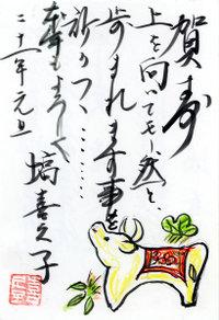 Kikuko_01