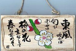 Shitamachi_b