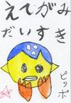 Shou_2