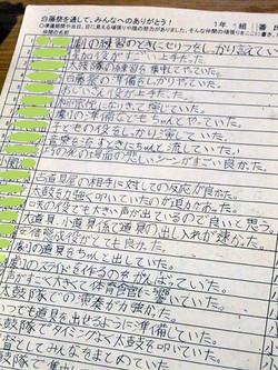 Kouta_shirafuji01