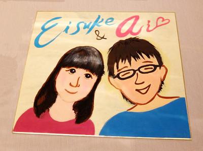 Eisukeai20141030