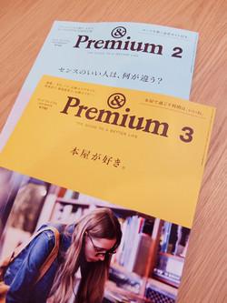_premium