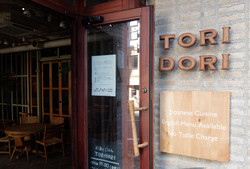 Toridori20150202