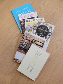 Books20150206