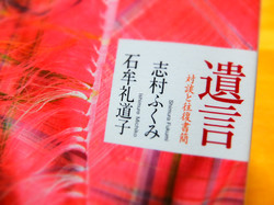 Yuigon20150316