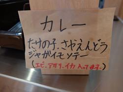 Mori_lunch20150523b