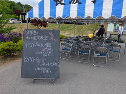 Yatsu_farm20150525h