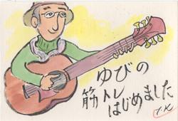 Ichie_20170408