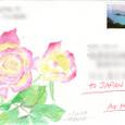 marioさんの絵封筒 3-3