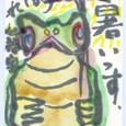 絵封筒ギャラリー(61) 七福字さんの絵封筒&絵手紙 ~ジョンガラ猫