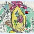 七福字さんの絵封筒&絵手紙 ~ジョンガラ猫