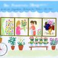 Flower shop (TK)