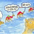 Keikoさんの絵封筒(4) ~ラクダとタージ・マハル