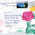 marioさんの絵封筒 ~バラ
