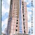 MTさんの絵封筒 ~広島の高層ビル