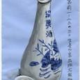MTさんの絵封筒 ~紹興酒