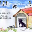 Norikoさんの絵封筒