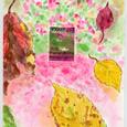 TKの絵封筒(12) 秋色のギャラリー