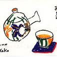 Kakoさんの絵てがみ(1)