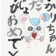 kiyoakiさんとご家族の作品