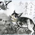 松枝さんの絵手紙 ~猫と鳥