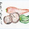 8/24*日曜誌友会の参加者のみなさんの作品-7