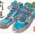 ジロウさんの絵手紙 ~靴