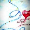 Koda Yuri さんの絵てがみ_2