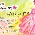 永遠の夢(Koda Yuri )