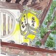 ジロウさんの絵手紙 ~カステラの福砂屋