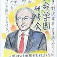 つゆ草さんの絵手紙(初投稿)
